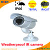 50m IR CMOS 700tvl Wholesale Camera
