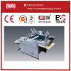Hot Sell Automatic Laminating Machine
