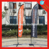 Cheap Custom Polyester Spoon Banner