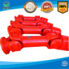 Universal Joint Cardan Shaft Industrial