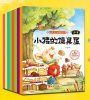 Hot Sell Children Story Book Printing