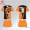 Healong Fashion Clothes Sublimation School Soccer Uniforms for Sale