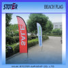 Low Price Feather Flag for Display