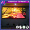 P2.5 Indoor Full Color Stadium LED Display