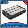 High Quality Good Price Air Filter 1500A023