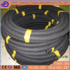 Sewerage Waste Suction Rubber Hose