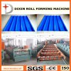 Galvanized Steel PPGI PPGL Roofing Sheet Roll Forming Machine