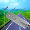 60W Integrated Solar Road Light