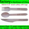 Disposable Wood Cutlery Tableware Utensil Silverware Flatware Embossed Custom Logo