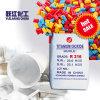 Cheap Price Titanium Dioxide Rutile for Plastic Use