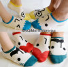 Cotton Parent-Child Cartoon Happy Lovers Socks