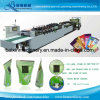Binhai Manufacturer Heavy Duty Self Sealing Bag Making Machine (BHZD-600)