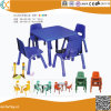 Preschool Wooden Square Table for Children