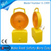 S-1309 Road Block Lamp