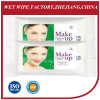 Disposable 10PC Facial Makeup Remover Tissue