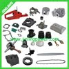 Motosierra Partes (5200 Chainsaw Parts)