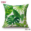 Digital Printing Green Leaf Cushion Cover
