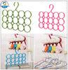 Durable Household Hanger Pant Hanger