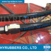 "3/4"", 1"" Gasoline Hose, Gasoline Pipe, Gasoline Tubing Made in China"