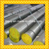 Damascus Steel Bar, Mild Steel Bar Price