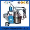 Automatic Vacuum Type Milking Machine Price