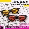3265 Lady New Fashion Triangle Cat-Eye Ocean Lens Sunglasses
