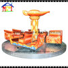 Flying Carpet Carousel Amusement Park Roundabout Games