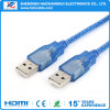 USB 3.0 Male to Male Fast Transfer USB Cable