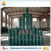 High Pressure Deep Well Centrifugal Water Pump for Agriculture Irrigation