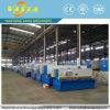 Hydraulic Shearing Machine/Price/Supplier