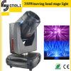 350W 17r Moving Head Light for Disco Club Stage (HL-350BM)