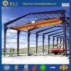 Light Steel Structure Industrial Workshop (SSW-611)