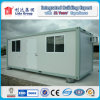 Flat Packing Container House
