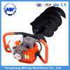 Portable Petrol Garden Drilling Machine/Earth Auger