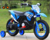 Two Wheels Electric Motorcycle for Kids
