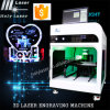 First Professional 2D 3D Laser Engraving Cutting Crystal Machine for Small Laser Engraving Machine for Home Business.