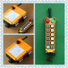 Wireless Relay Remote Receiver Control F24-12s