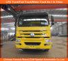 Sinotruk Sino Truck HOWO Water Tank Truck