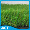 Newest Durable Artificial Grass for Landscaping