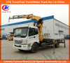 6mt 8mt 10mt Foton 4*2 XCMG Crane Truck with Grapple