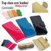 First-Class Patent Leather Card Holder Leather Wallet (EMG8127)