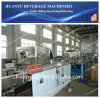 Pet/Aluminium Can Filling Machine (DGF18-6)