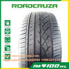 High Speed Tire, UHP Tire, Car Tire, Best Tire