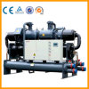 Industrial Twin Compressor Screw Water Chiller