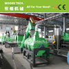 500-3000kg/h Plastic PET Bottle Washing Recycling Machine