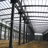 Industrial Steel Factory Workshop Building with Cheap Price