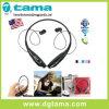 Wireless Bluetooth V4.0+EDR Hbs-730 Universal Bluetooth Headset Neckband Headphone