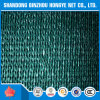 Green Tape Type PE Greenhouse Sun Shade Net