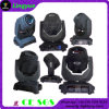 Ce RoHS 120W 2r Sharpy Beam Moving Head Stage Light