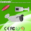 Audio Weatherproof IP Camera with External SD Card Slot (KIP-200BS40H)